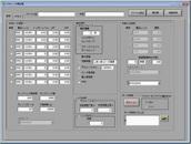 AE収録・解析ソフトウエア